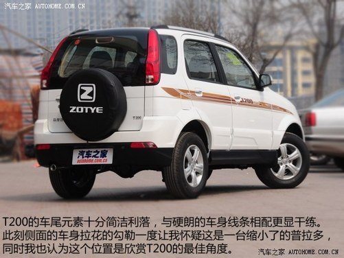 Premier Rio facelift launched in China