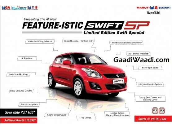 Maruti Suzuki To Launch New Swift Sp Edition Price In India Likely