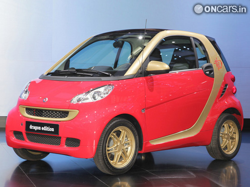 2012 Beijing Auto Show - Of Dragons, Manchurian and Chinese herbs & tea
