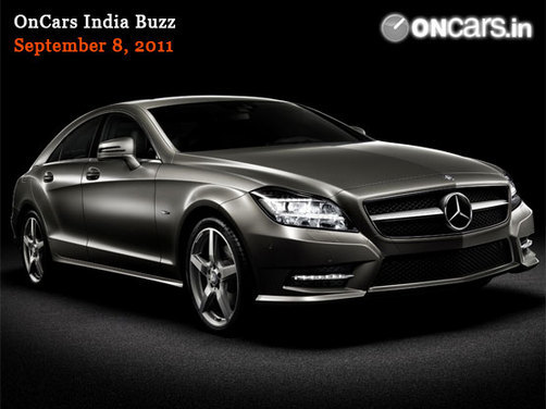 OnCars India Buzz: September 8, 2011