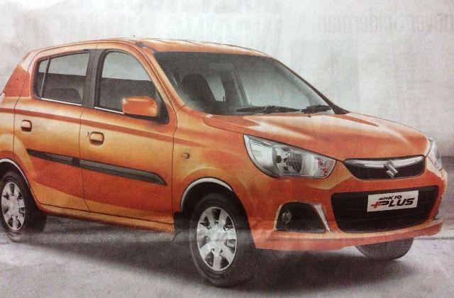 Maruti Suzuki introduces the all-new Alto K10 Plus edition in India