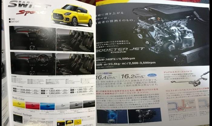 Suzuki Swift Sport 2017 Brochure Images Leak Reveals Price
