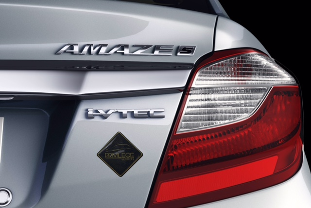 Honda Amaze 'Privilege Edition' launched in India: Prices start at