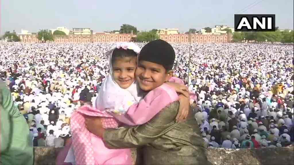 Eid bhopal