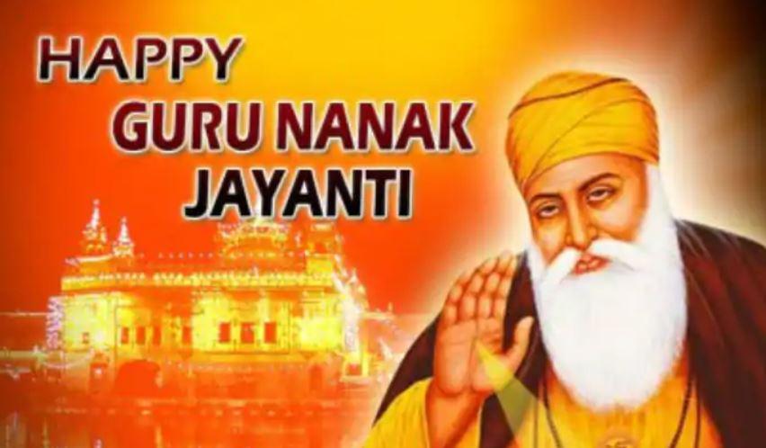 Guru Nanak Jayanti 10