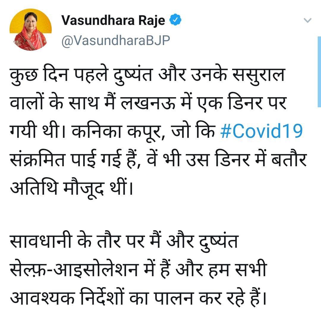 Vasundhra