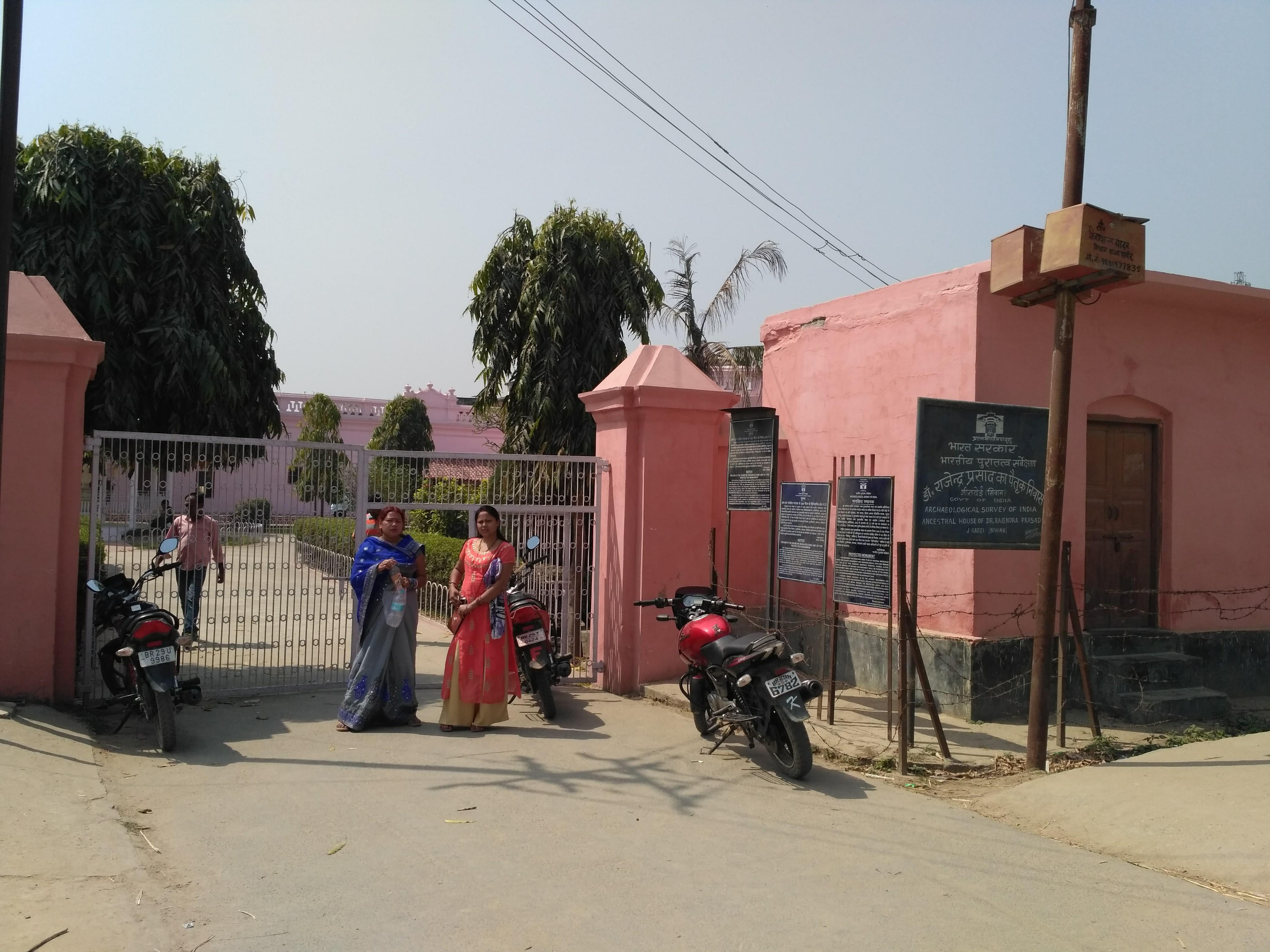 Rajendra prasad village