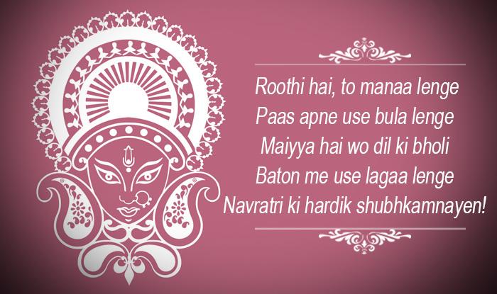 Chaitra Navratri 2019 Wishes