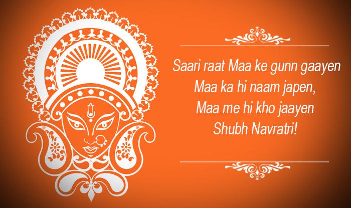 Chaitra Navratri 2019 Wishes in Hindi