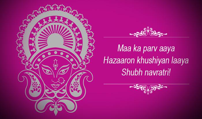 Navratri Best Wishes