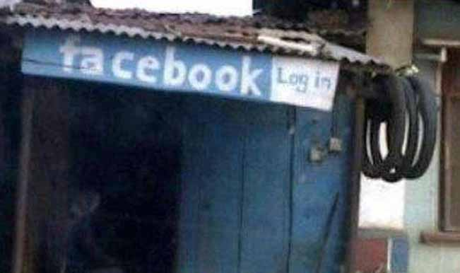 Facebook's office after the apocalypse
