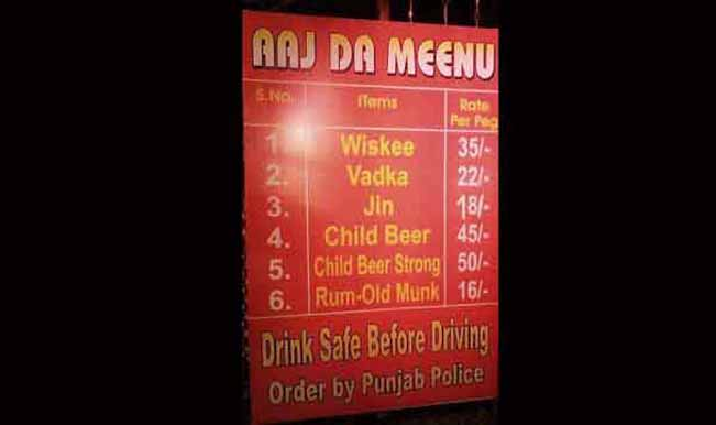 The best example of phonetics, desi ishtyle. And where else, in our beloved Punjab