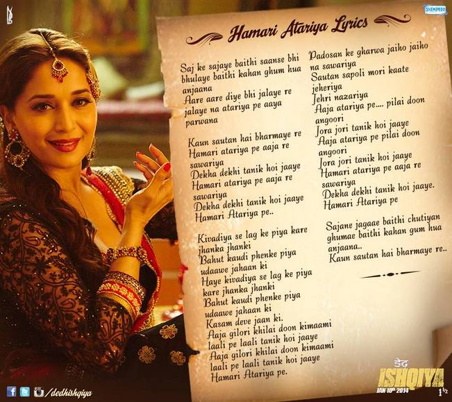 hamari atariya pe lyrics