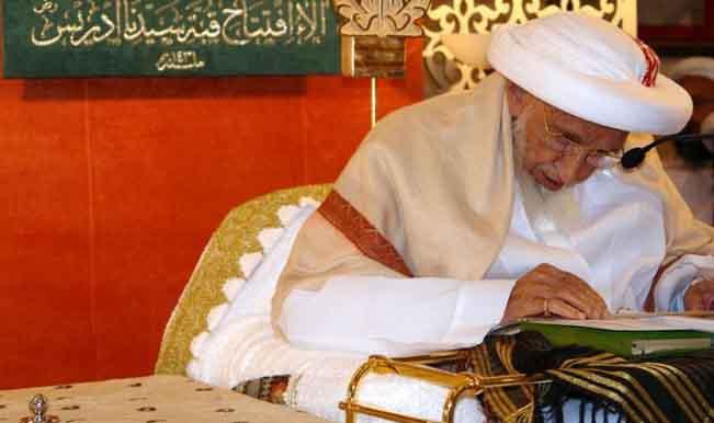 Dawoodi_Bohra_52_nd_Dai_Sayyedna_Mohd._Burhanuddin (1)