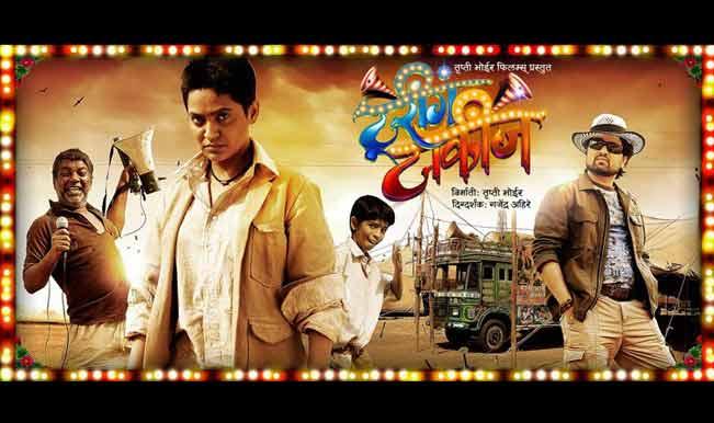 Touring-Talkies-Marathi-Movie