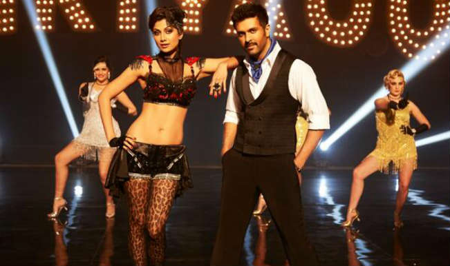 Dishkiyaoon item song Tu Mere Type Ka Nahin Hai