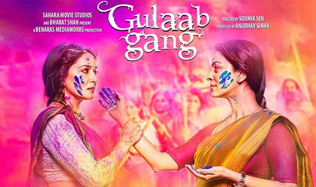 Gulaab Gang title song Gulaabi