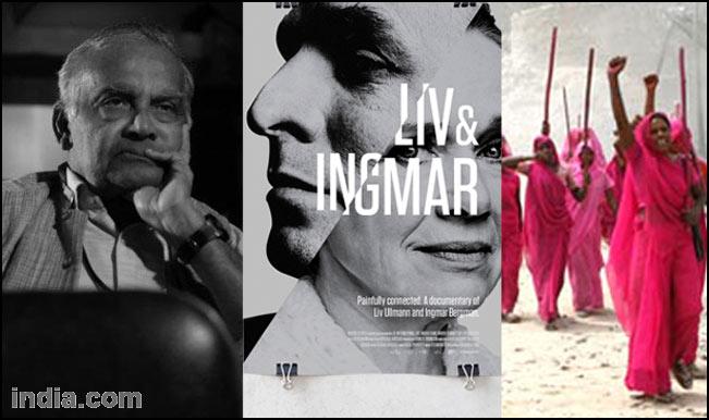 Mumbai International Film Festival (MIFF) 2014