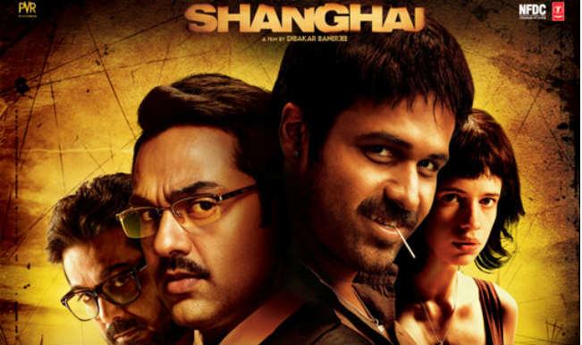 Shanghai-Movie