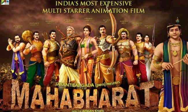 2013 mahabharat animated