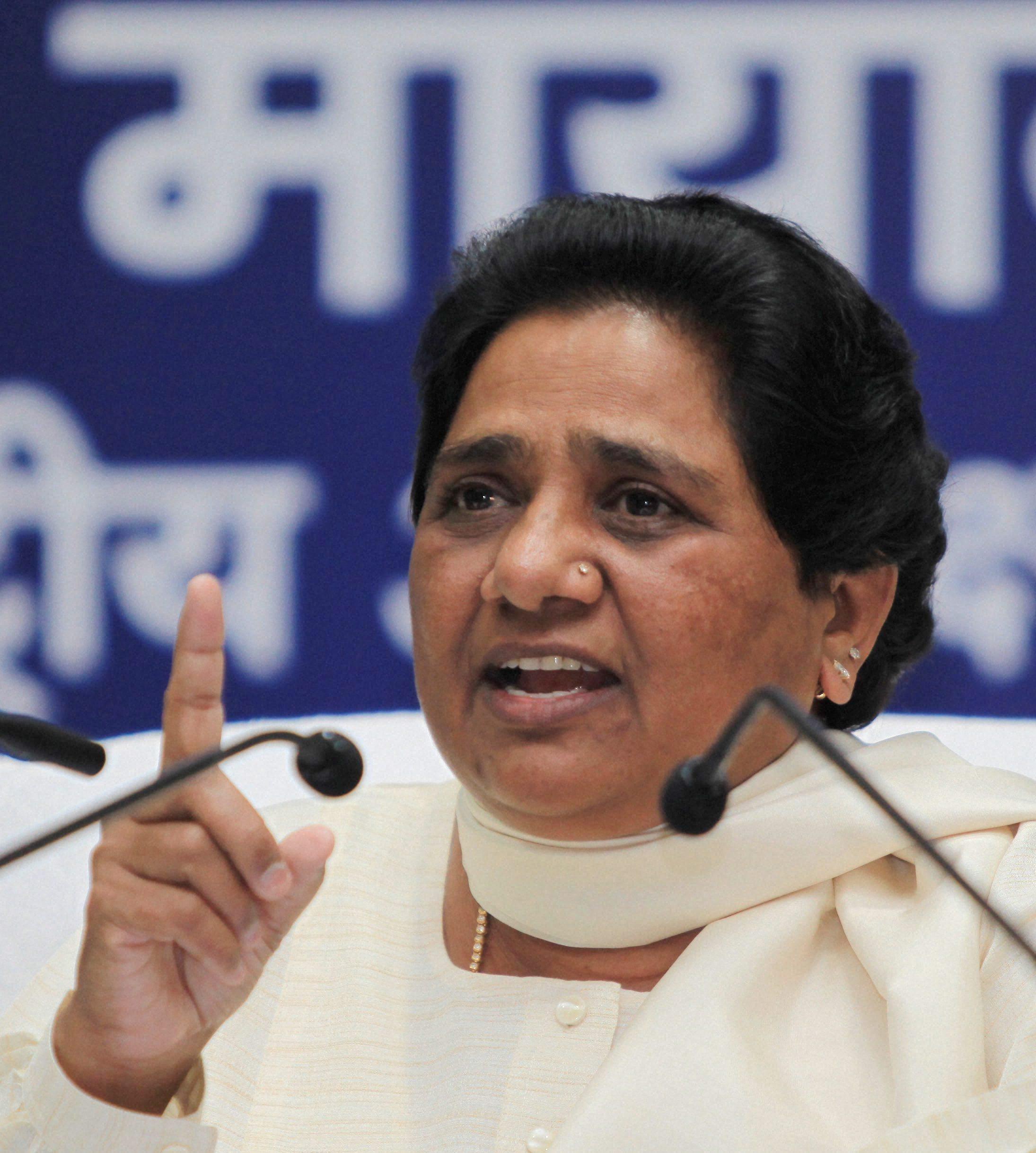 Mayawati News Video Today