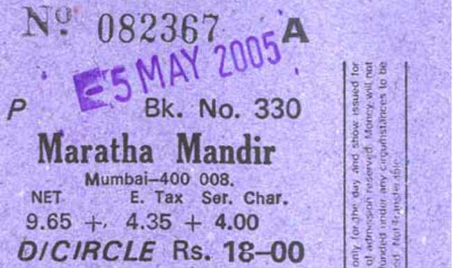 maratha mandir123
