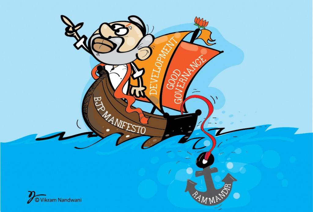 Illustration: Vikram Nandwani