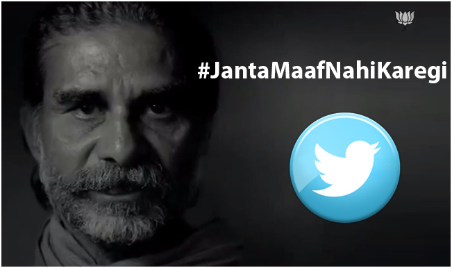 Janta Maaf Nahi Karegi: Tweeple's hilarious versions of the BJP tagline
