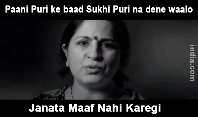 Why you no give Sukhi Puri?