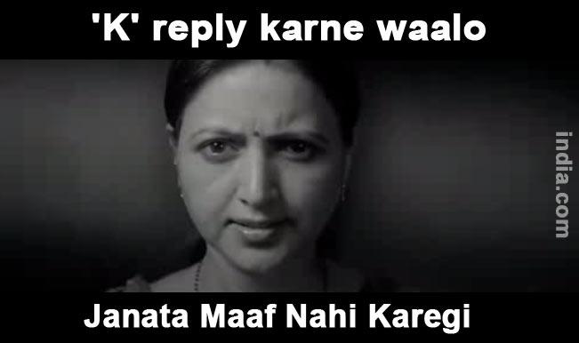 Janata Maaf Nahi Karegi: Top 9 Hilarious slogans