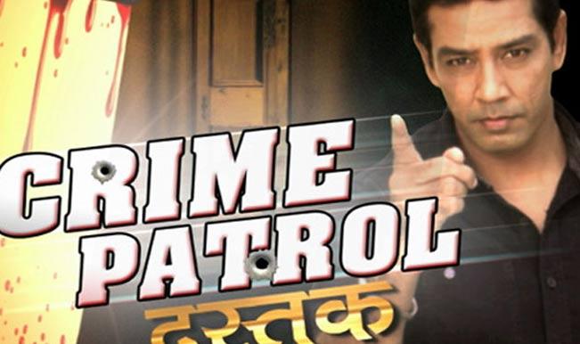 crime-petrol