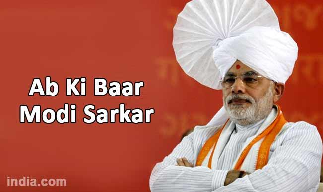 11 hilarious slogans on 'Ab Ki Baar Modi Sarkar'