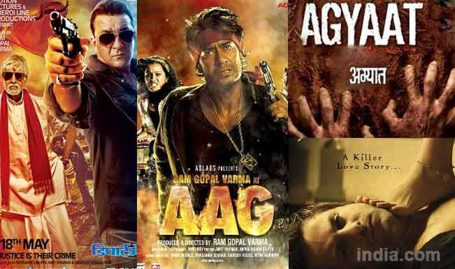 Ram Gopal Varma flop films