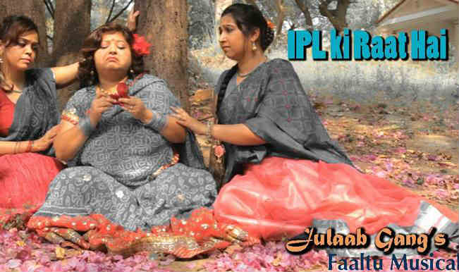 IPL Ki Raat Hai: Julaab Gang does a hilarious spoof on the cricket league!
