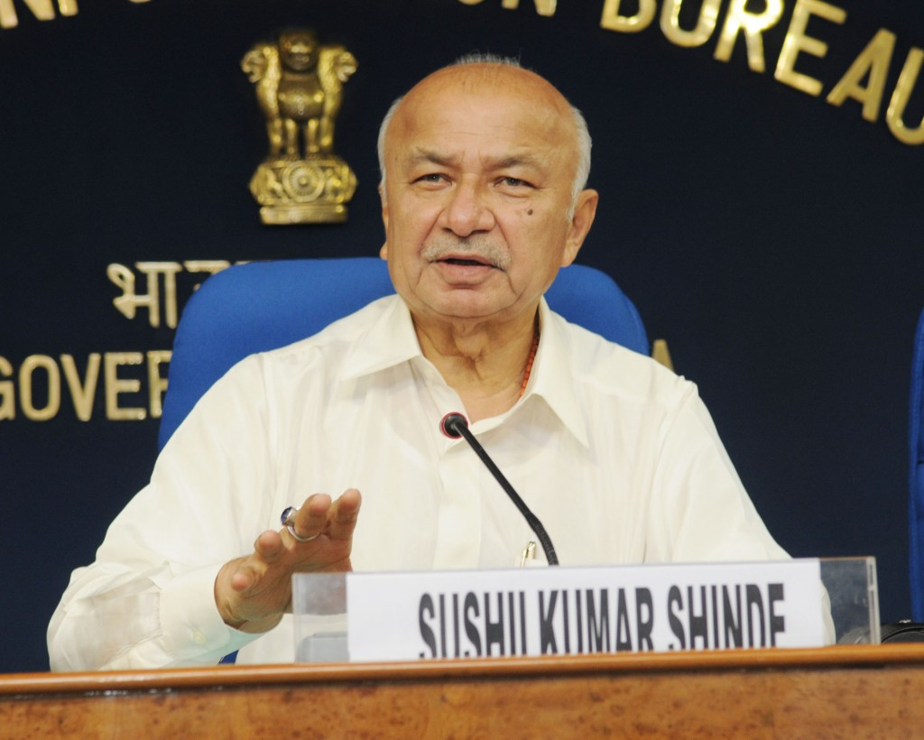 previous home minister of india