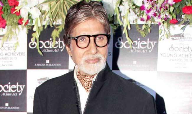 Vidya Balan wishes to spy on 'mysterious' Amitabh Bachchan
