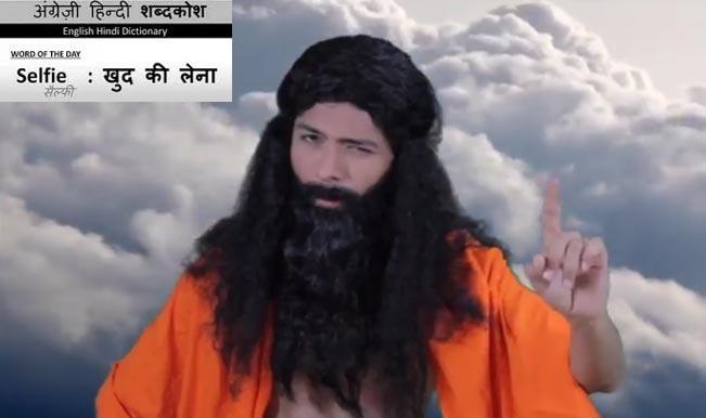 Selfie empowerment: Julaab Gang explores selfie selfie kya hai?