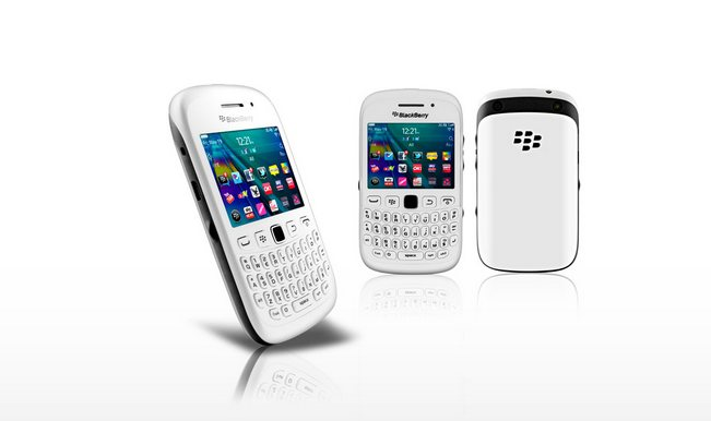 BlackBerry announces price cut on its old QWERTY phones!