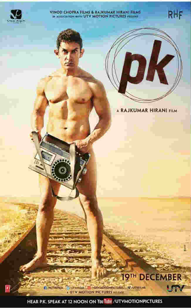 Full Poster of PK
