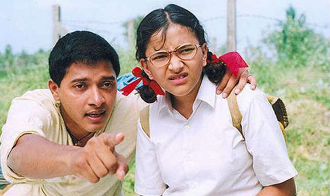Raksha Bandhan12345