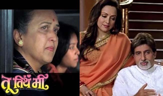 Tribute: Smita Talwalkar film Tu Tithe Mee inspired Amitabh Bachchan's Baghban