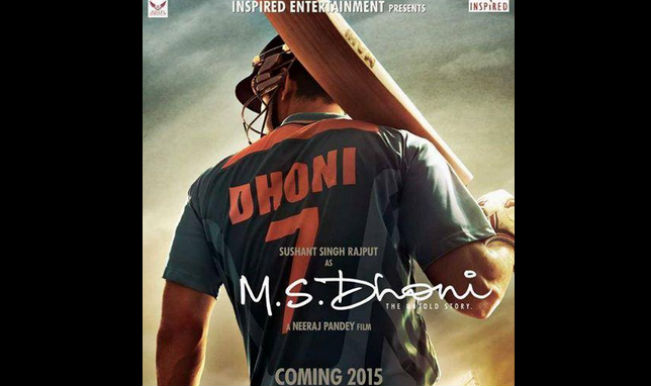 M.S Dhoni The Untold Story first look: Sushant Singh Rajput is set to hit the cricket field