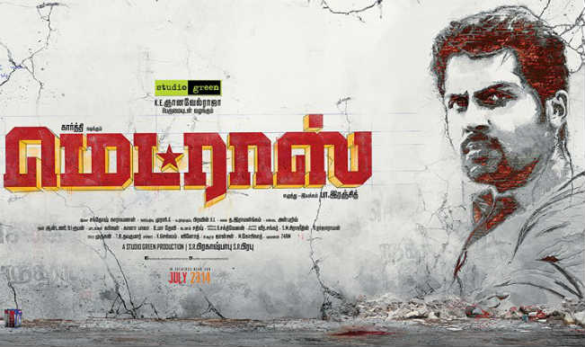 Madras movie review: 'Madras' as realistic as it can get