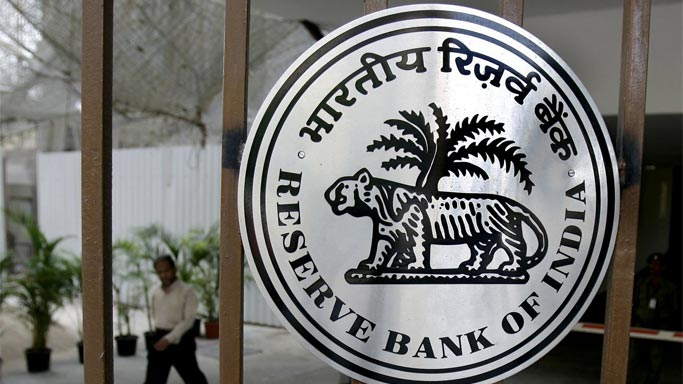 reserve bank of india new recruitment 2014