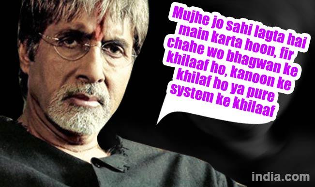 Happy Birthday Amitabh Bachchan Quotes: Amitabh Bachchan Birthday Special: Top 10 Memorable