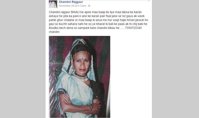 #SaveChandni: Neck-deep in poverty Chandni Rajgaur from Vadodara puts herself up for sale on Facebook