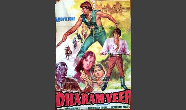 Dharamveer3