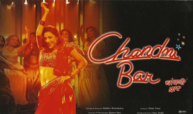 Tabu in Chandni Bar