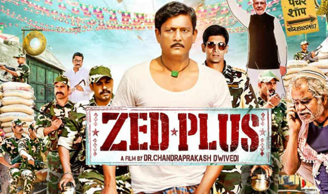 Zed Plus Movie Review: Political satire which makes you laugh, weep