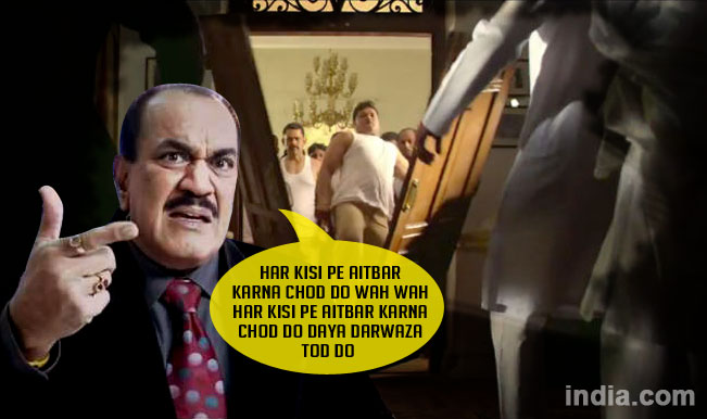 Dayanand Shetty birthday special: Top 3 best Daya dialogues